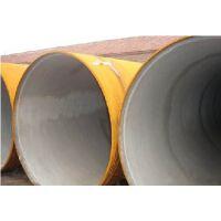 大口径螺旋钢管价格报价-大口径螺旋钢管厂家低价销售