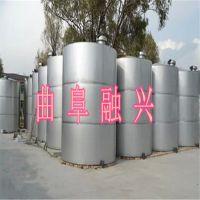 供应不锈钢罐体生产厂家 通辽市立式储存罐 不锈钢运输罐