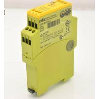 优势供应 德国PILZ PMCcable M2/C1B3/010/6Q0/S1继电器