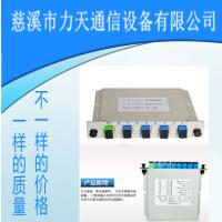 力天通信 生产SC光分路器 机架式分路器厂家