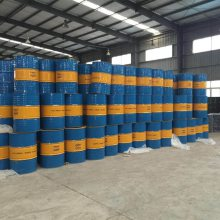 200L机油桶 开口桶 铁桶永济醇基燃料化工桶