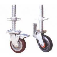 批量生产销售脚 手架轮子 脚手架调节轮 脚手架轮子配件