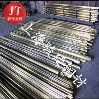 大量现货C63200铝青铜价格