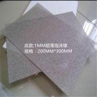 腾尔辉长春泡沫镍网 JT5032海绵铁镍 高温材料