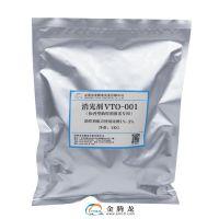 金腾龙消光剂批发消光剂价格消光剂产品