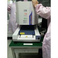 供应维修进口三坐标雷尼绍测头座,显微镜,影像仪和投影仪,恒温恒湿机,高度仪,膜厚仪,RoHS仪
