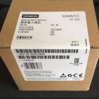 西门子 6ES7231-0HF22-0XA0 模拟量输入模块