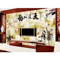 马大哈uv彩印加工平板彩印电视背景墙彩印加工,接受来图定制
