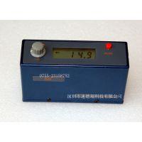 小孔光泽度仪 不规则涂层表面光泽度仪 速德瑞SDR-60S