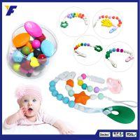创意流行饰品硅胶项链diy珠子项链婴儿宝宝用品磨牙牙胶项链