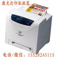 墓碑陶瓷照片打印机/激光高温瓷像打印机设备