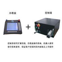深圳全自动五轴冲床冲压机械手-自动冲床送料设备厂家