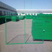 生活区围栏网 养殖场护栏网 别墅围栏网