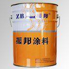 振邦牌ZB-08-N011内墙五合一乳胶漆
