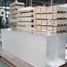 进口铝合金板7075超硬铝板2024T4特厚铝板材
