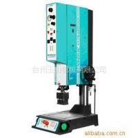 供应超声波熔接机(台湾碧山超音波)