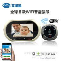 艾唯通WIFI电子可视门铃、200万高清摄像头、160度大广角