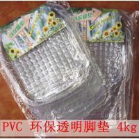 汽车用PVC透明环保胶垫 4kg通用5片装 车载大号脚踏垫 特价批发