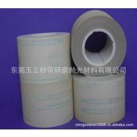 东莞深圳3M代理供应3M362精密研磨抛光砂带 可按客户要求订做