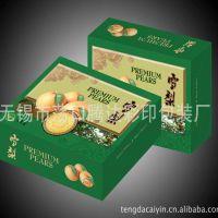 【量大从优】供应水果包装盒 瓦楞纸板包装纸盒 可定制包装纸盒