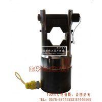 液压导线钳,电缆液压钳,电缆压接钳FYQ-630B液压钳50-630平方