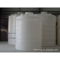 日兴10吨混凝土外加剂母料储罐全网促销 聚划算