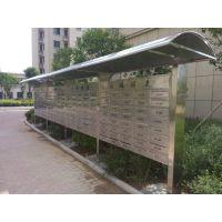 厂家专业制作小区不锈钢信报箱室外信箱别墅欧式信报箱定制意见箱