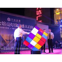 北京启动道具出租、沙漏、多米诺、魔方、水晶球等