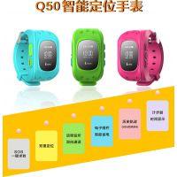 儿童智能手表防丢计步蓝牙连接Q50(A007)儿童专用厂价直销