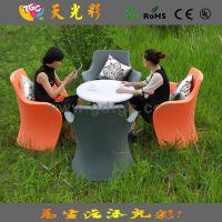 厂家直销 户外餐桌 露天休闲桌椅 专业生产彩色家具 现货批发