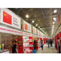 2015年俄罗斯家居用品博览会