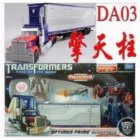 变形金刚玩具 2011电影3 V级擎天柱 带车厢人物卡 日版盒装