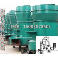 雷蒙磨粉机 强压摆式磨粉机 高压雷蒙磨粉碎机设备 就到迈新机械