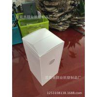 供应PP磨沙塑胶盒 PP磨沙盒 PP盒 PP斜纹盒 PP透明盒
