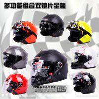 2012新品 LS2多变组合盔 双镜片半盔全盔头盔 复古哈雷摩托车头盔