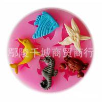 迷你海洋动物 海马 海星 海豚 螃蟹 硅胶翻糖模具 巧克力手工皂模
