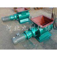 YJD-A型星型卸料器河北厂家直销价格质保一年
