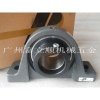 PEER风机轴承-现货供应PEER HCP205-25mm