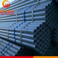 供应热镀锌管 Q235材质 厂家直销 现货批发 各种规格齐全