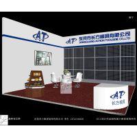 东莞横沥展厅装修横沥展厅设计横沥模具展厅效果图展厅方案