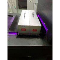 2016-供应深圳赛特紫光3555W-uvled光源。胶印机专用uv固化机,瞬间固化,省电80%以上