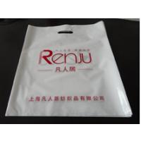 厂家供应礼品袋塑料购物袋服装店塑料袋批发手提袋子女装袋衣服包装袋