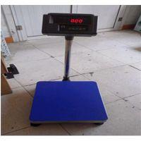 安多XDCS系列台秤150kg电子打印台秤,电子打印台秤报价