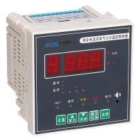 巨川电气 AcuRC410系列 电气火灾监控探测器