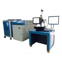武汉瑞丰 供应湖北荆州不锈钢加工光纤激光焊接机 金属焊接机