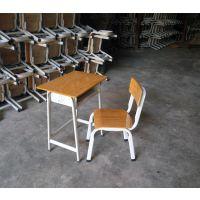 东莞学生课桌椅培训课桌学校课桌椅单人课桌椅课桌批 厂家直销