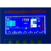 昱光YG系列供应沧州四季沐歌太阳能工程控制柜 厂家直销优质控制柜