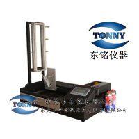 TONNY 东铭仪器 闪烁燃烧测试仪 纺织类测试仪