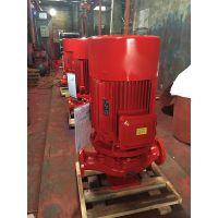 消防泵报价 XBD2.0/6.9-65L-3KW 喷淋泵扬程