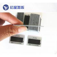纪星面板 1mmPC材料薄膜开关 视窗面板 欢迎来样加工
